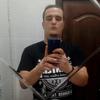 Илья, 25, г.Тбилисская