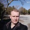 Sergey, 40, Yevpatoriya