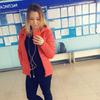 Марина, 21, г.Иркутск