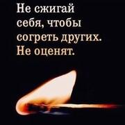 Арсений 38 Краснодар