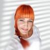 Людмила, 34, г.Комсомольск-на-Амуре