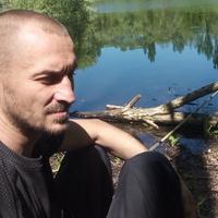 Лёха, 41 год, Овен, Белгород