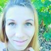 марына, 22, г.Лубны