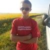 алексей, 18, г.Гуково