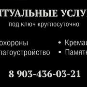Валерий 38 Ростов-на-Дону