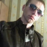 Алексей из Волгореченска желает познакомиться с тобой