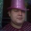 Маским, 25, г.Кара-Балта