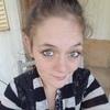 Saralynn, 25, г.Сан-Антонио