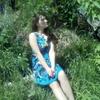 Александра, 17, г.Ош