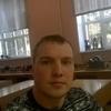 Александр, 27, г.Москва