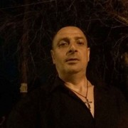 Vardan 47 Ереван