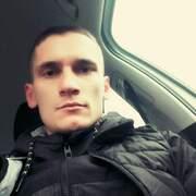 Дима Димка 26 Минск