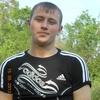 Сергей, 28, г.Жигулевск