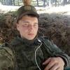 Дима, 20, г.Нижний Новгород