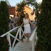Катерина, 39 лет, Овен, Москва