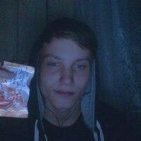 Никита, 24 года, Овен, Саратов