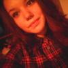 Татьяна, 18, г.Белая Калитва
