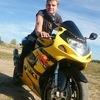 Денис, 25, г.Заволжье