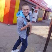 Знакомства в Новгородке с пользователем Саша 25 лет (Весы)