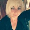 Ирина, 39, г.Ивано-Франковск
