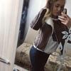 Кристина, 20, г.Челябинск