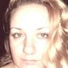 Саша, 30, Олександрія