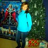 Людмила, 19, г.Липецк