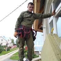 Дмитрий, 25 лет, Водолей, Кострома