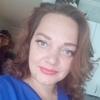 Ксения, 36, г.Санкт-Петербург