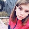 Светлана, 19, г.Лукоянов