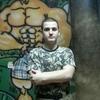 Евгений, 16, г.Чернигов