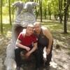 олег кононенко, 29, г.Доброполье