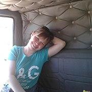 Лилия 26 лет (Стрелец) Гусиноозерск