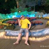 Алекс, 43 года, Овен, Москва