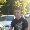 Сергей, 34, г.Салават