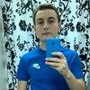 Artyom, 23, Uspenskoe