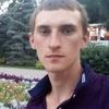 Сергей, 21, г.Каменск-Шахтинский