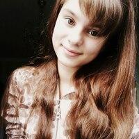 Кристина, 20 лет, Дева, Алматы́