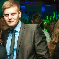Андрей, 29 лет, Водолей, Кривой Рог