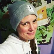 Williams Josephine, 35, г.Сиэтл