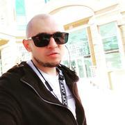 Денис 30 Ялта
