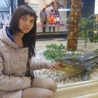 Ирина, 28 лет, Телец, Оренбург