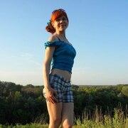 Маша, 43 года, Дева