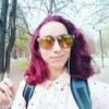 Nadya, 23, Yubileyny