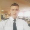 Сергей, 21, Слов