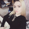 Юлия, 25, г.Котлас