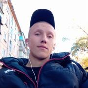 Николай 21 Донецк
