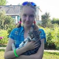 Соня, 27 лет, Весы, Асбест
