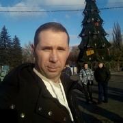дмитрий Фоменко 37 Кривой Рог