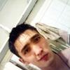 Lee, 25, г.Зарафшан